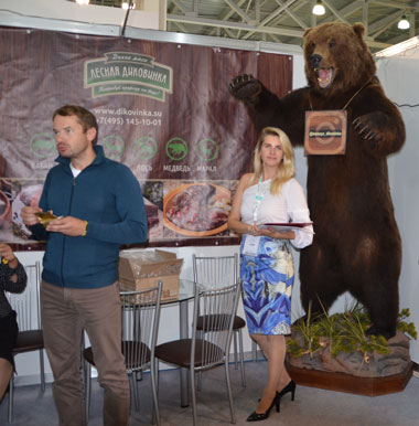 WorldFood Moscow 1