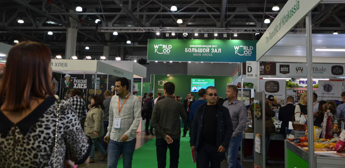 WorldFood Moscow 2