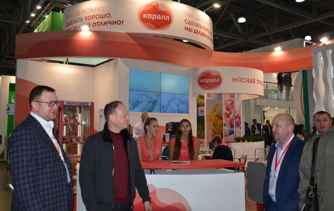 WorldFood Moscow 3