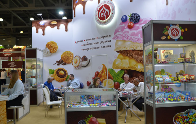 worldfood14